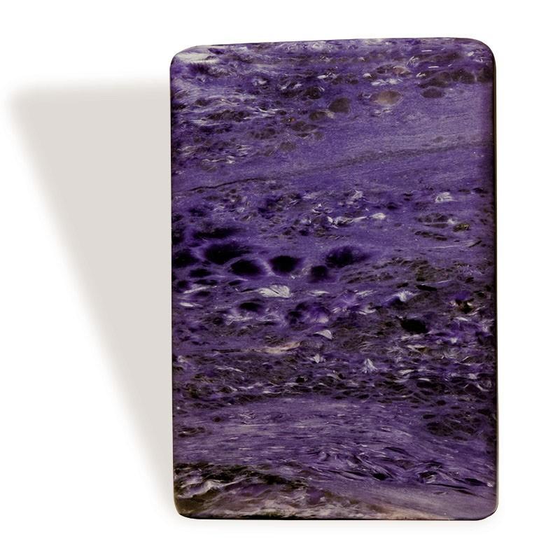Charoïte, grande plaque rectangle